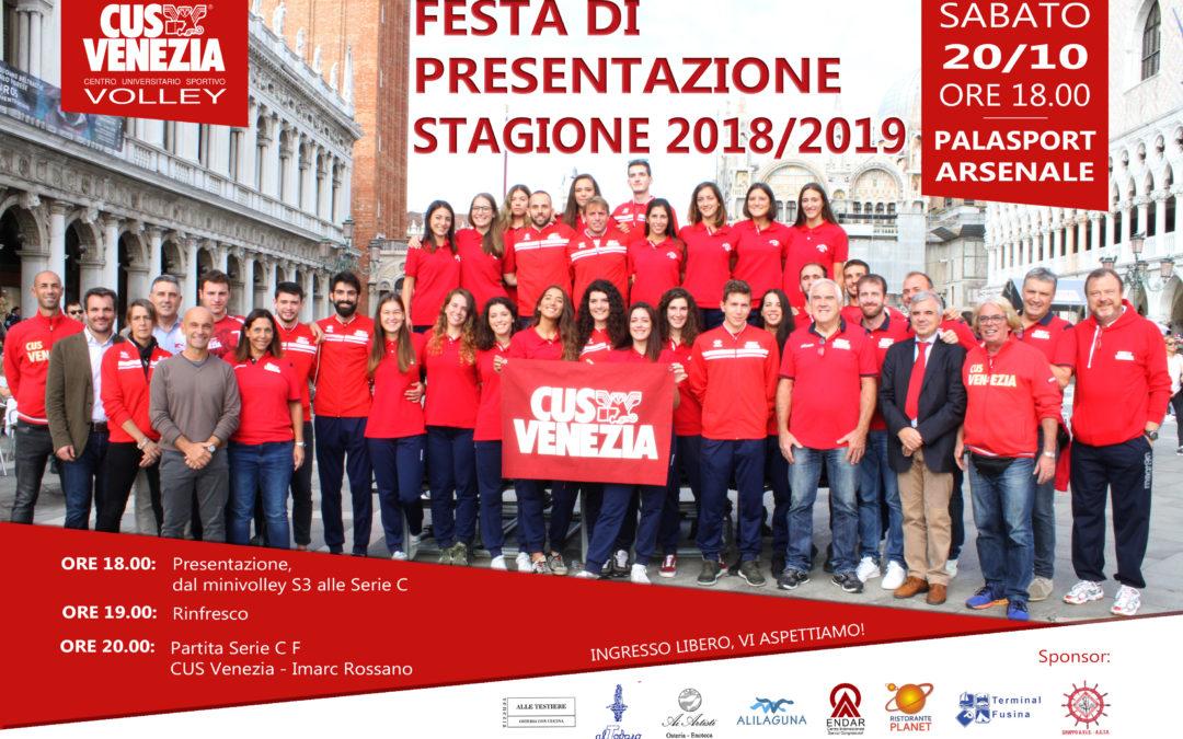 Presentazione CUS Venezia